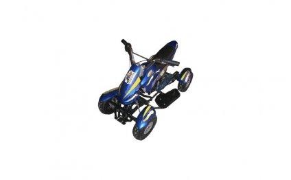 Детский мини квадроцикл