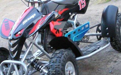 Квадроцикл детский бензиновый