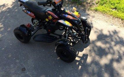 Новый детский квадроцикл