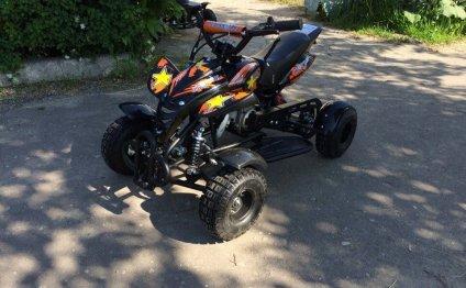 Новый детский квадроцикл motax